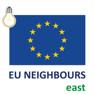 EUNeighboursE